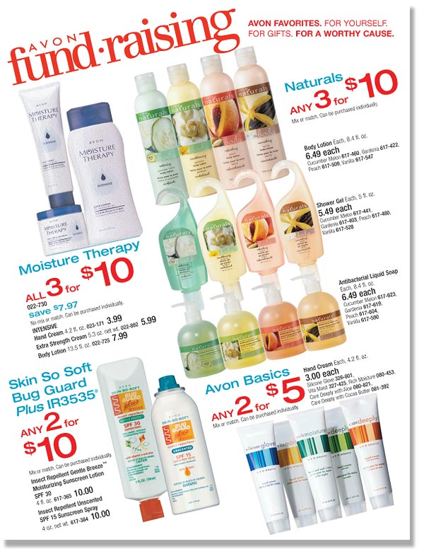 lotions-flyer-lg